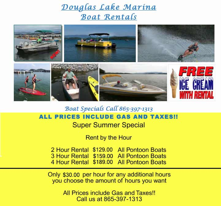 Douglas Lake Boat Rentals - Mountain Harbor Inn